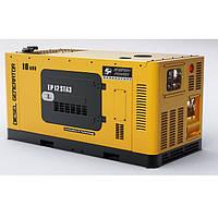Дизельная электростанция ENERGY POWER EP 12STA3 на 10,0 кВт. 220/380 V