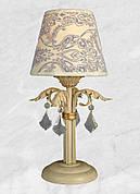 Настольная лампа в классическом стиле (55-MK30000T-1 CRM+GLD)