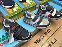 Кроссовки для мальчиков Sandic оптом Размеры 30-35