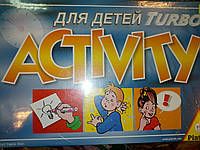 Настольная игра Активити для детей Турбо (Activity Junior Turbo)