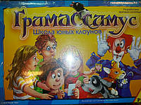 """Настольная игра """"Гримассимус"""", Piatnik разработана логопедами"""