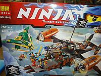 Лего Конструктор для мальчиков Ninja Thunder Swordsman # 10462  на 757 деталей