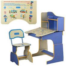 Детская парта со стульчиком (HB F 2071-06-2-7)