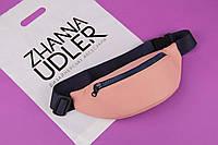 Поясная сумка розовая с синей молнией, фото 1