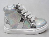 Ботинки детские 25/30 цвет серебро.