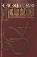 Ятель   Німецька мова: Поглиблений курс: Підручник