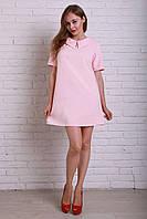 Милое летнее платье трапеция пудрового цвета с рубашечным воротником