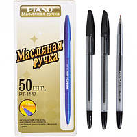 Ручка масляная Piano PT-1147 (черная)
