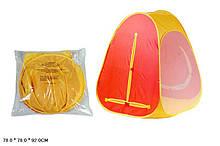 Палатка детская (T004-1)