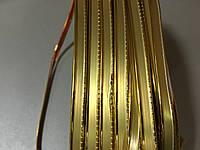 Молдинг золотой. Самоклеющийся. Декоративный. 8,5мм