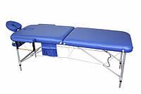 Массажный стол Body Fit 2-х сегментный алюминиевый, стол для массажа, кушетка алюминиевая (синий)