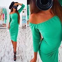 Красивое платье с открытыми плечиками. Расцветки