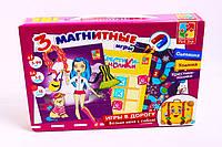 Игра на магнитнах Три магнитные игры Vladi Toys (VT1507-04)