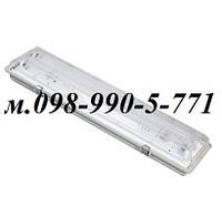 Влагозащищенный люминисцентный светильник. IP65. Мощность 2х36 Вт