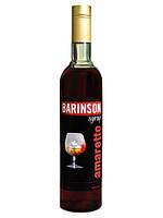 Сироп Barinson Амаретто 900 г