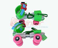 Роликовые коньки-детские (Раздвижные) зелёные.