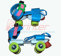 Роликовые коньки-детские (Раздвижные) синие.