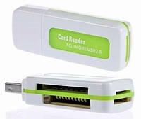 USB Картридер  4 в 1 в наличии, фото 1