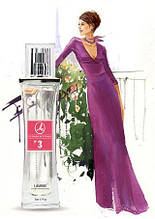 Парфюм Lаmbre №3, style Lady million (Paco Rabanne)