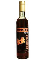 Сироп Barinson Имбирный пряник 900 г