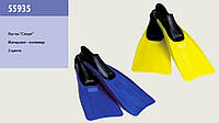 Ласты для плавания Intex (55935)