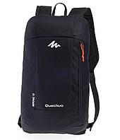 Туристический/городской/школьный рюкзак / туристичний/міський/шкільний рюкзак Quechua Arpenaz 10
