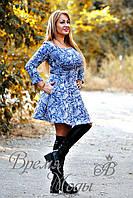 Платье короткое, приталенное, с карманчиками, осень-весна. (Цветочный принт, серо-синее) 6 цветов.