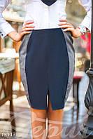 Классическая узкая юбка