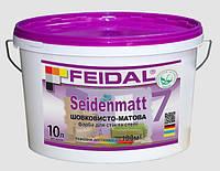 Шелковисто-матовая краска для стен и потолков Seidenmatt, 10л