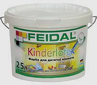 Акриловая краска для детских комнат Kinderlatex 2,5л