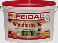 """Матовая акриловая краска для стен и потолков Wandfarbe """"S"""", 10л"""