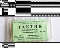Тактик 0,5 мл №10 Скиф