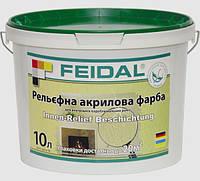 Рельефная акриловая краска для внутренних работ Innen - Relief Beschichtung 10л
