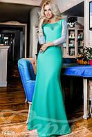 Вечернее облегающее платье