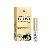 Сироватка для вій Magic Long Eyelash active serum