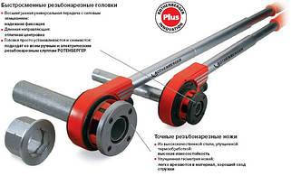 Инструмент для монтажа стальных труб