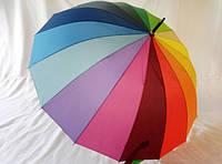 """Зонт-трость """"радуга"""""""