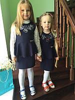 Школьный сарафан для маленьких принцесс. Разные цвета. ШС-04