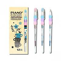 Ручка масляная Piano Dizain PT-173 (синяя)