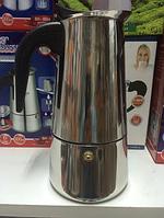 Гейзерная кофеварка на 9 чашечек Bohmann BH 9509(450 мл)