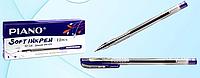 Ручка масляная Piano PT-177 (синяя)