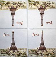 Редкая салфетка декупажная  Париж 1735