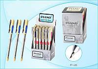 Ручка масляная Piano Elegant PT-185 (синяя)