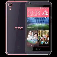 Смартфон HTC Desire 626 4G LTE 8GB Purple Fire