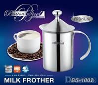 Взбиватель для молока ручной Bohmann 1002(800 мл)