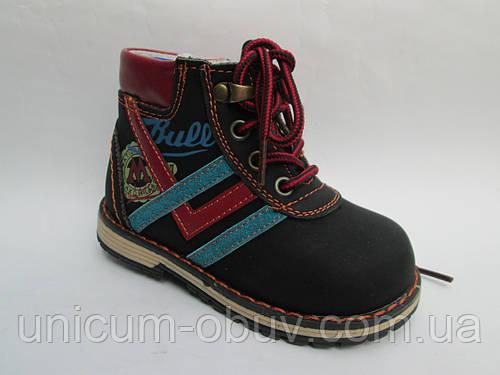 f02bb5952 Демисезонные сапоги оптом для мальчиков от фирмы Meekone разм (с 23-по 28):  продажа, цена в Одессе. демисезонная детская и подростковая обувь от