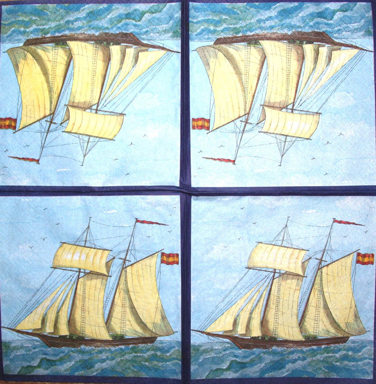Салфетки декупажные Корабль 1765