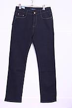 Женские джинсы баталы оптом Mimi Dave (код 056) 31-36 размеры