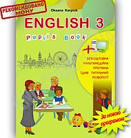 Підручник Англійська мова 3 клас Нова програма Авт: Карп'юк О. Вид-во: Астон