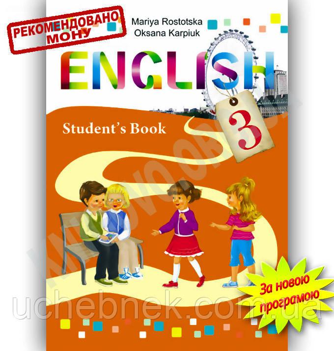 Решебник английский язык 3 класс карпюк онлайн   harrele   pinterest.